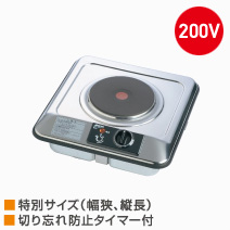 SPH-231ATD