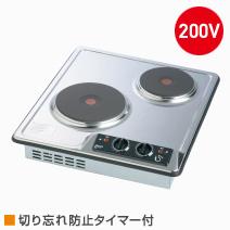 SPH-232AT
