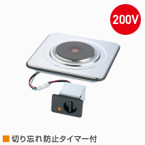 SPH-B210AT